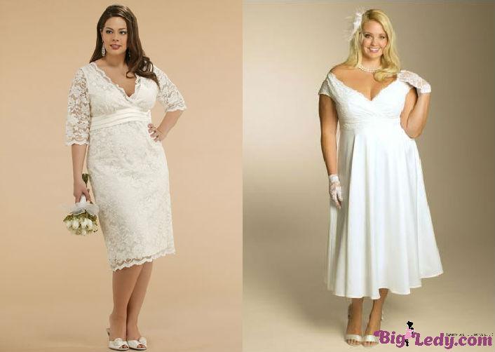 невесты с полной фигурой