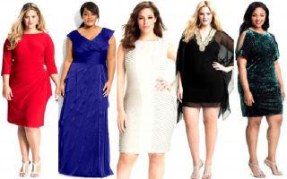 Нарядные и праздничные платья для женщин «с формами»