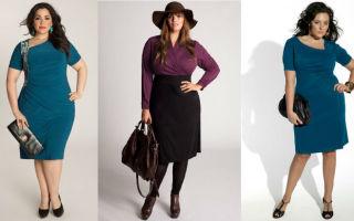 Деловая одежда для полных женщин. Серьезность вместе женственностью?