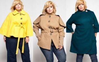 Пальто для полных женщин(фото) Пусть осень будет модной.