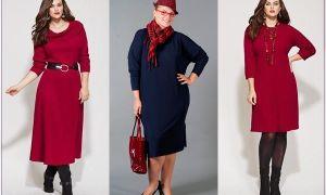 Что носить осенью пышным женщинам?