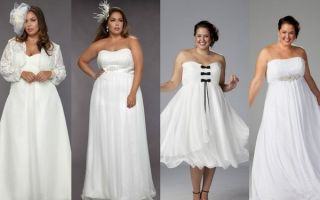 Платье невесты для полной женщины