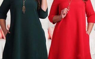 Красивые платья для полных фото