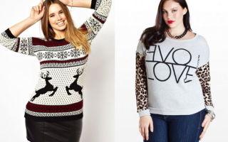 Джемперы для полных — тепло и стильно!