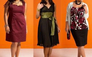 Как подобрать платье, если у тебя полная фигура.