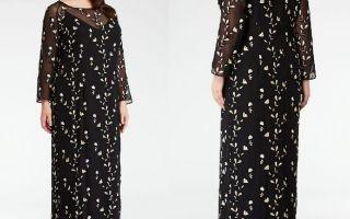 Платье в пол для полных женщин