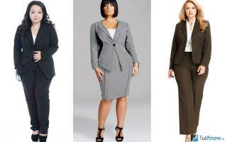 Осенние  костюмы для полных женщин