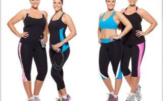 Спортивные костюмы для полных женщин