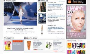 7 самых лучших сайтов о женской моде