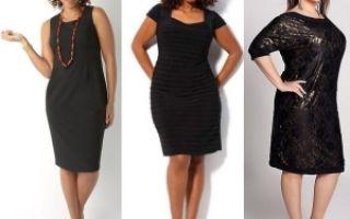 Платье футляр для полных женщин. Более 20 фото. Стоит ли носить?