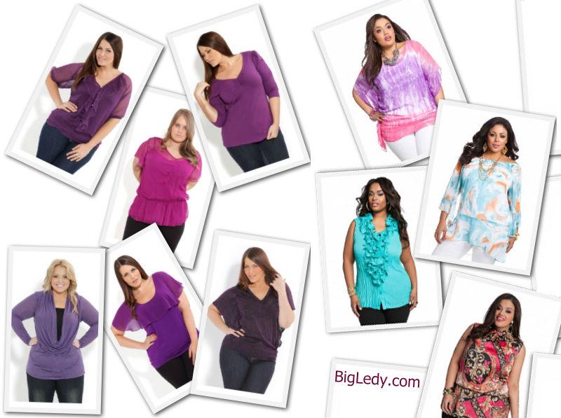 Купить нарядные блузки для полных